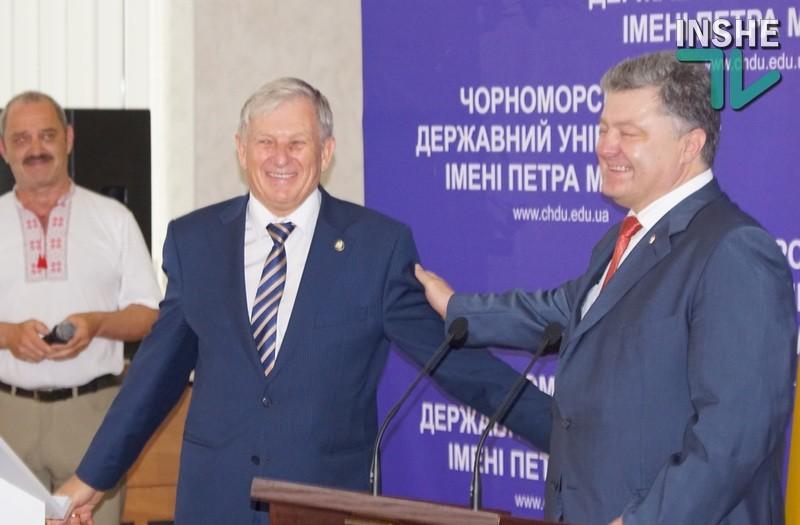 ЧГУ им.П.Могилы в Николаеве стал национальным – об этом в вузе объявил Президент Украины Петр Порошенко