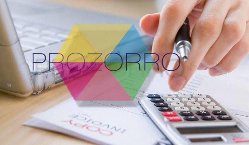 Один из отделов Арбузинской РГА на Николаевщине в обход тендера совершил закупки на 870 тыс.грн.
