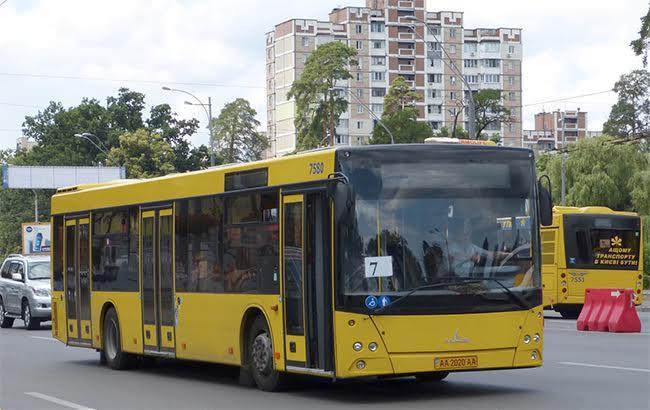 В Херсоне уволили водителя автобуса за отказ в перевозке участника АТО