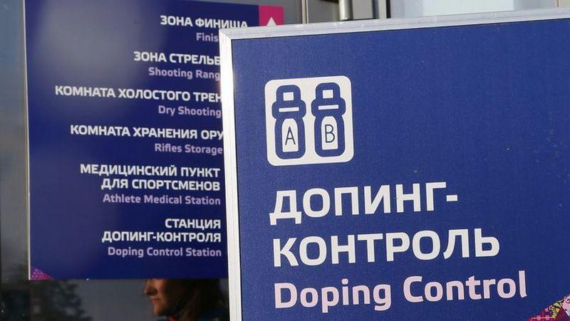 Украинские легкоатлеты могут остаться без международных соревнований: государство не выделяет деньги на антидопинговые мероприятия