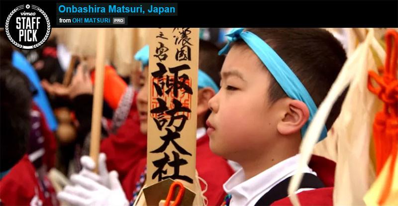 Жителя Японии арестовали за наложение проклятия на школьников, которые слишком шумят