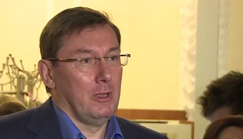 Луценко ушел в официальный отпуск