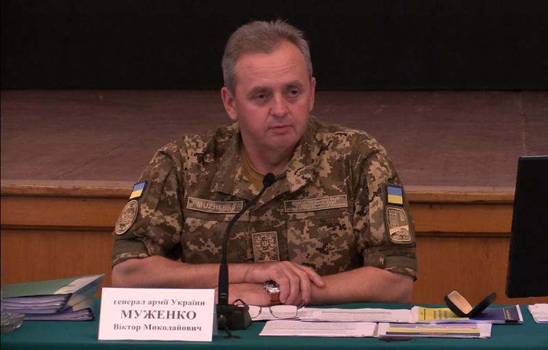 «Боевой потенциал Вооруженных сил несоизмеримо выше» – Муженко о коренном изменении ситуации в зоне АТО