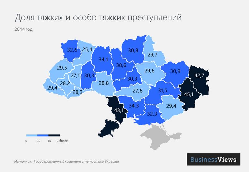 picture_criminal-ukraine 2