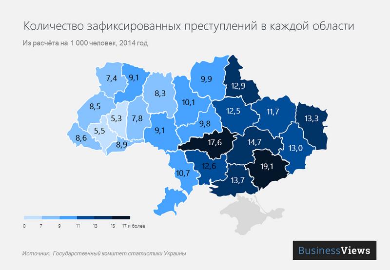 picture_criminal-ukraine_1