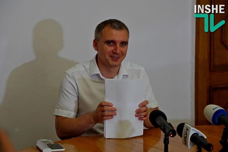 «Есть группа депутатов, которая желает, чтобы я перестал быть городским головой» — мэр Николаева Сенкевич