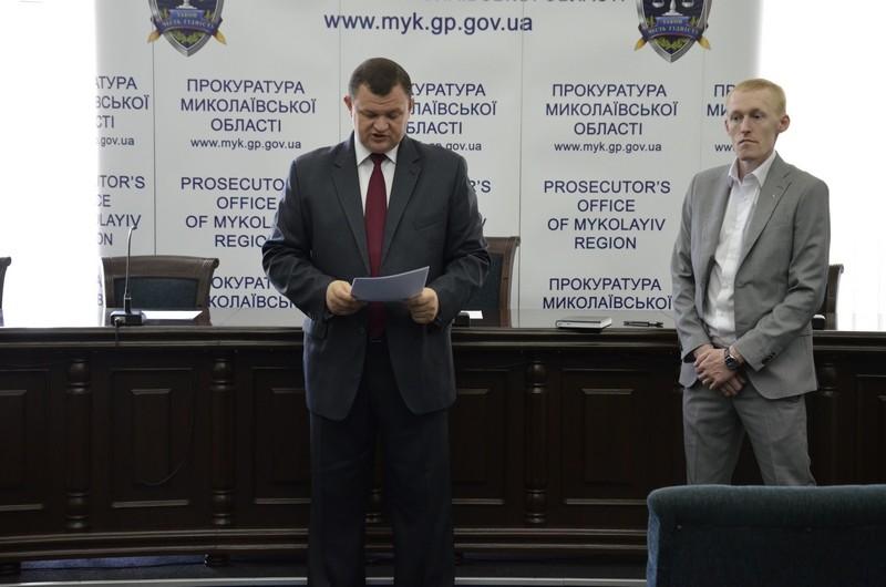 Коллективу прокуратуры Николаевской области представили нового заместителя прокурора области