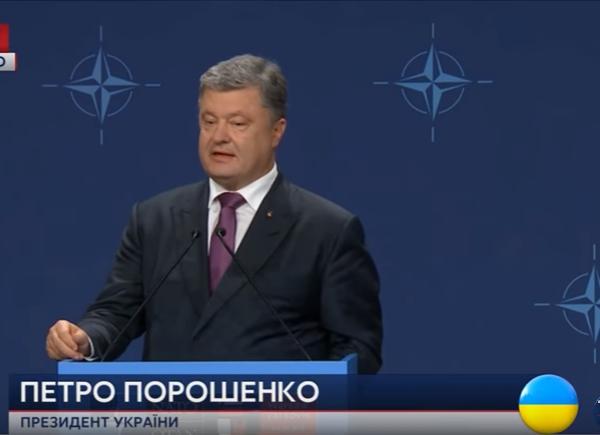 Порошенко рассказал о перспективах расширенного партнерства Украины и НАТО