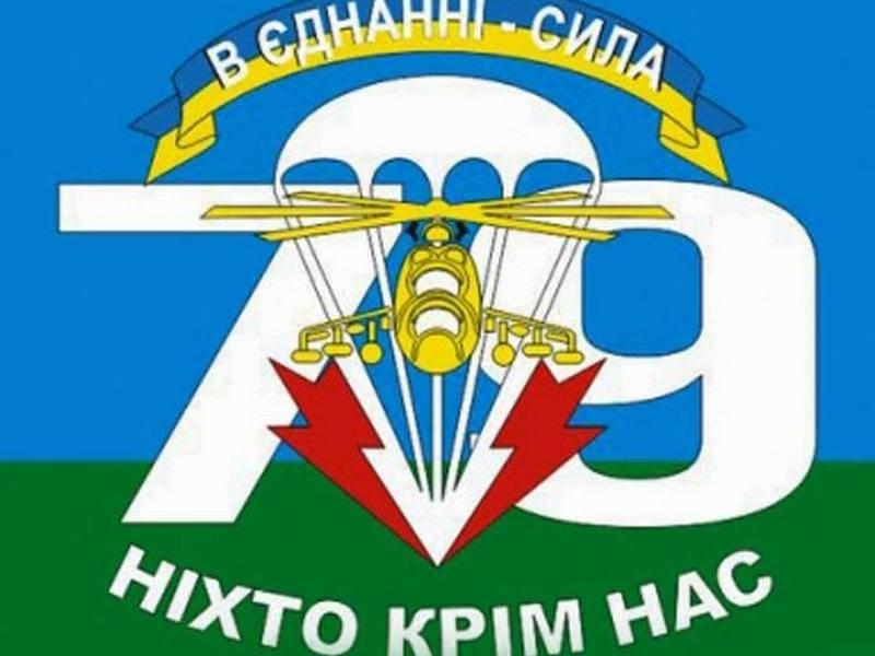 Как в старые добрые времена: николаевские десантники зовут горожан вместе отметить День ВДВ