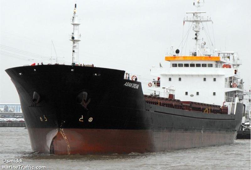 В Бургасе суд арестовал грузовое судно с украинцами на борту