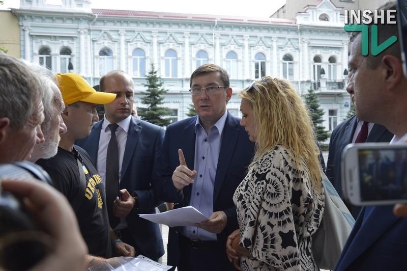 Луценко предложил заморозить активы бизнеса РФ