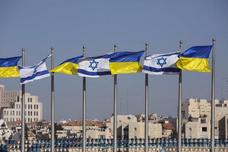 Посольство Израиля возмутилось решением Рады о почтении памяти ряда украинских деятелей