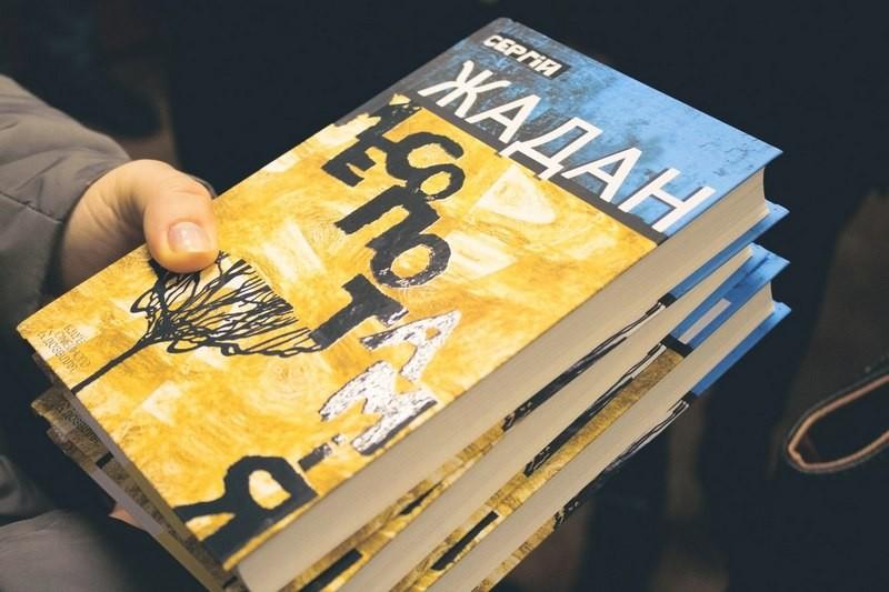 Украинцы в прошлом году купили книг на $112 млн
