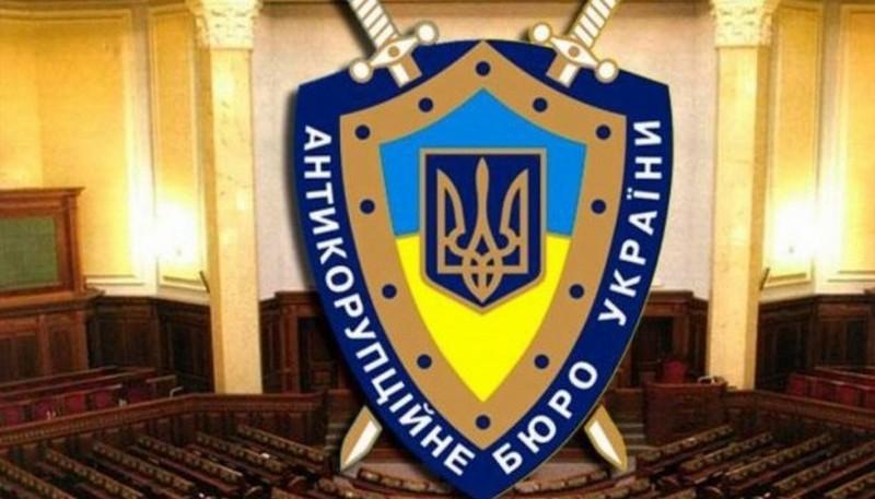 НАБУ объявило в розыск помощника нардепа – по делу о хищении 93,27 млн. грн. Укрзализныци