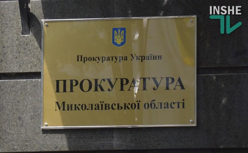 Прокуратура хочет провести обыски во всех помещениях Центрального суда Николаева. Суд заявил о давлении