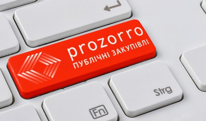 Полтора года Николаевской области в Prozorro: цифры, ожидания и реальность