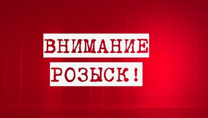 Внимание! Николаевская полиция объявила в розыск девушку с драконом