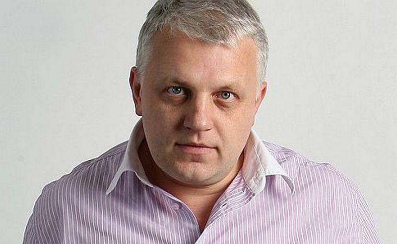 В СБУ назвали четыре основные версии убийства журналиста Шеремета