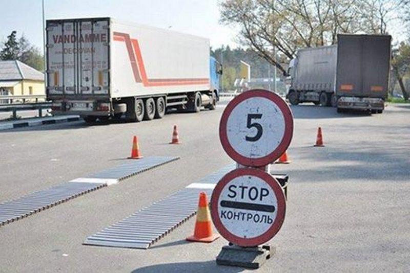 specport stop