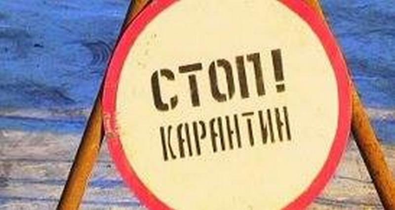 """В Украине могут ввести карантин """"выходного дня"""""""