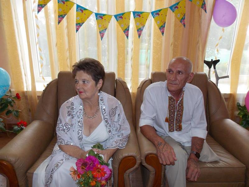 На Николаевщине в Доме милосердия  сыграли свадьбу