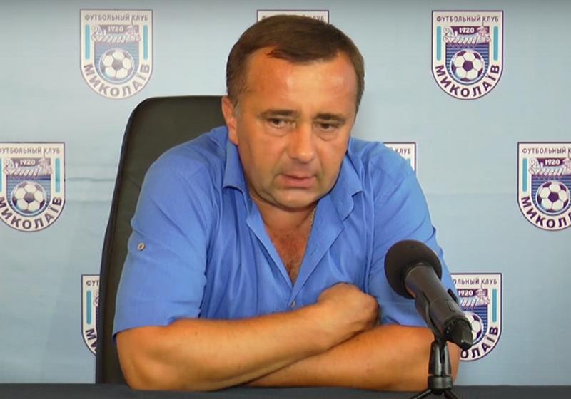 Это была наша худшая игра в сезоне, – главный тренер МФК «Николаев» Руслан Забранский