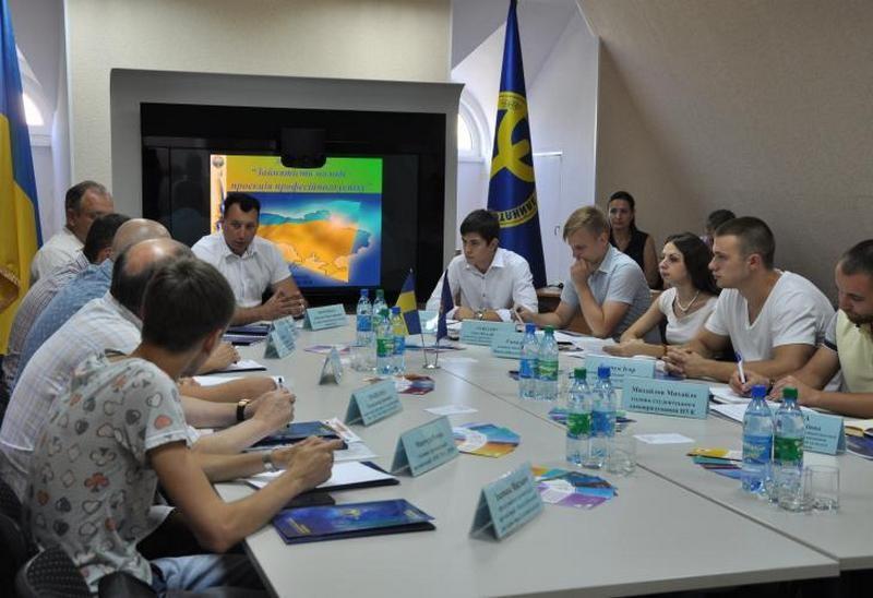 Трудоустройство молодежи обсудили на дискуссионной панели в Николаеве