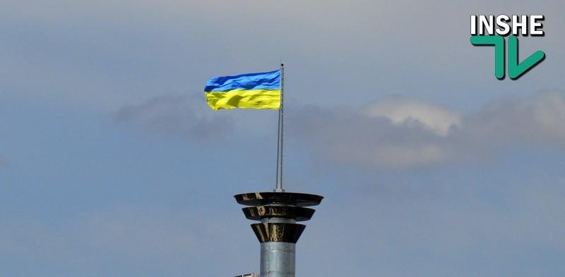 Украина будет председательствовать в Дунайской стратегии