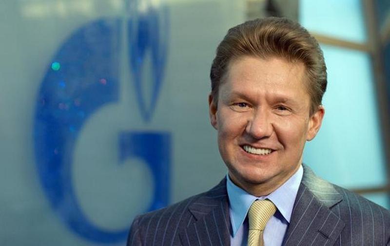 """""""Газпром"""" пытается в международном  арбитраже """"отбить"""" штраф Антимонопольного комитета Украины на $6 млрд."""