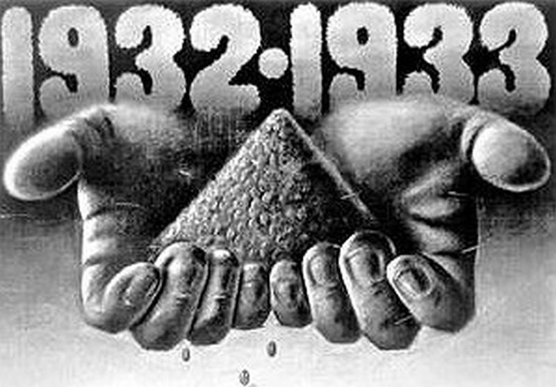 Северная Каролина стала 20-м штатом США, признавшим Голодомор геноцидом украинского народа
