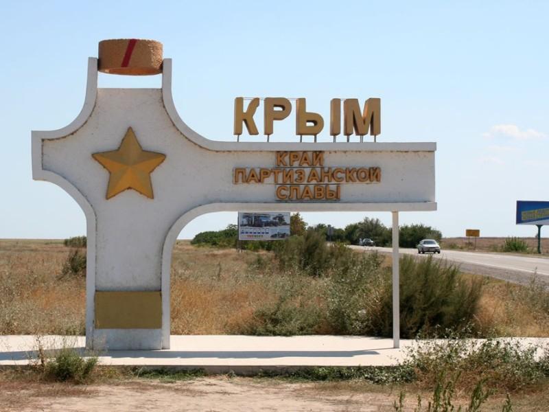 Вернуть Крым может быть даже легче, чем оккупированную часть Донбасса – Резников