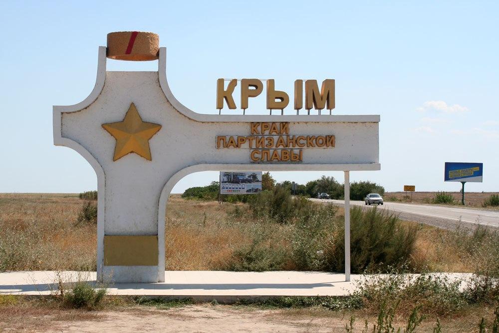 США осудили российскую перепись населения в Крыму 5