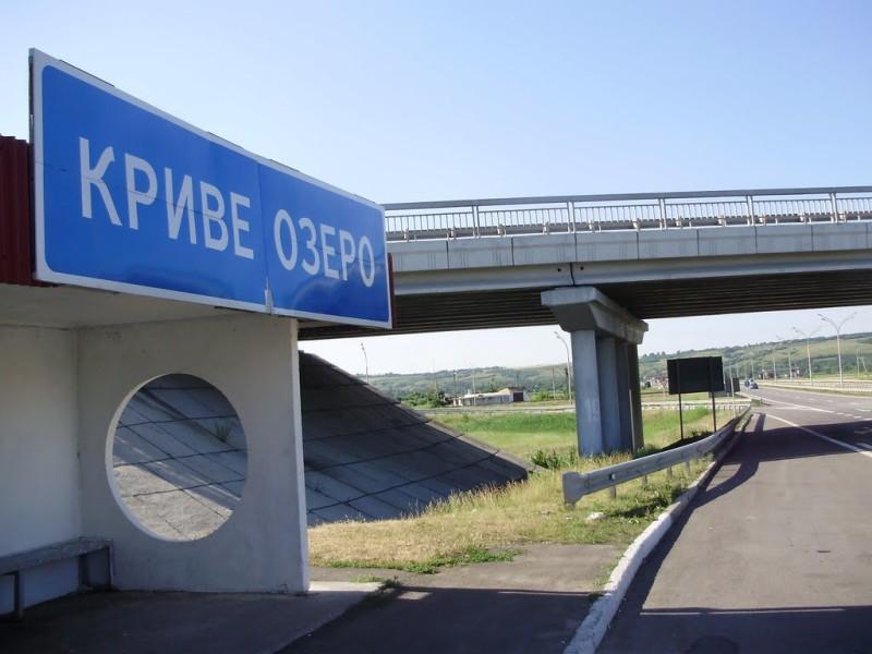 Антиматерия Николаевской области. Кривое Озеро и Деренюга