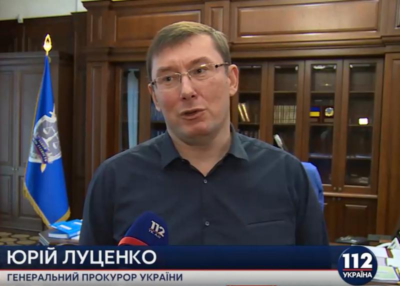 В парламенте собирают подписи за отставку Луценко