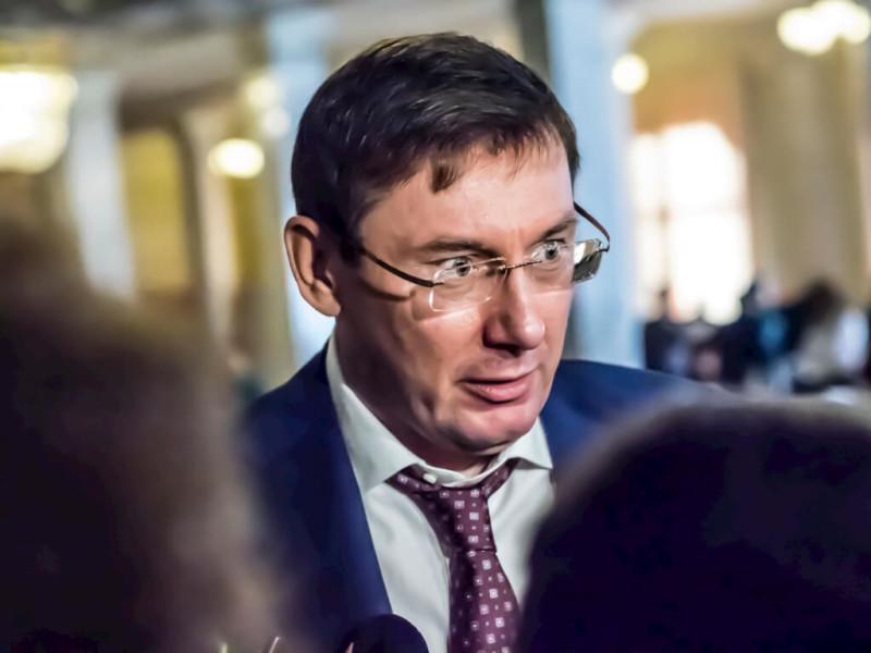 Луценко посчитал, сколько госбюджет потерял из-за махинаций «Укроборонпрома»
