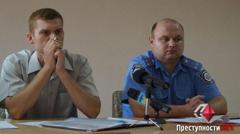 patrul police katenev