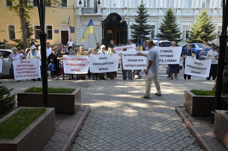 В николаевской прокуратуре поблагодарили пикетчиков и пообещали разорвать договор на  аренду пляже Коблево