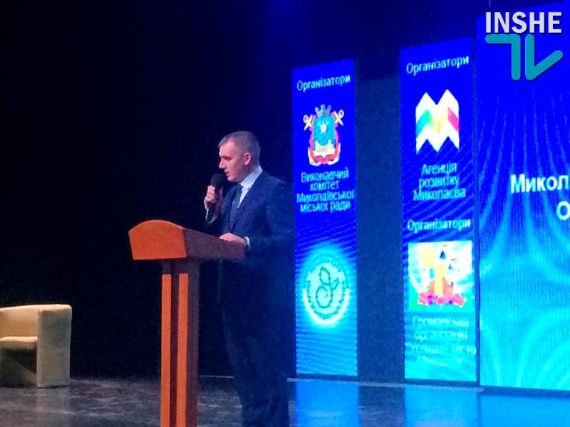 В Николаеве открылся Межународный инвестиционный форум управления отходами