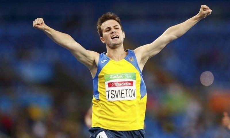 Две золотых и одну бронзовую медали на Паралимпиаде добыли николаевские спортсмены
