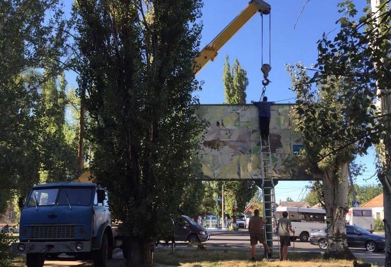 Опубликован пилотный проект Комплексной схемы размещения рекламных конструкций по пр. Мира в Николаеве