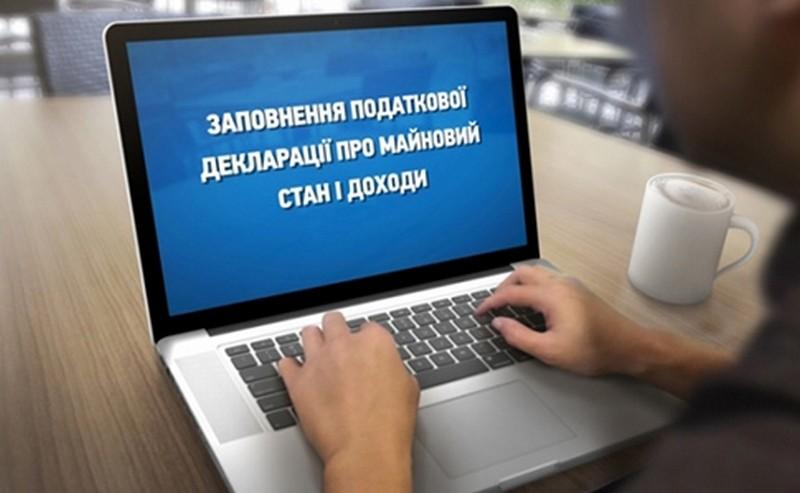 На Николаевщине гражданами уже задекларировано свыше 150 млн. грн. доходов
