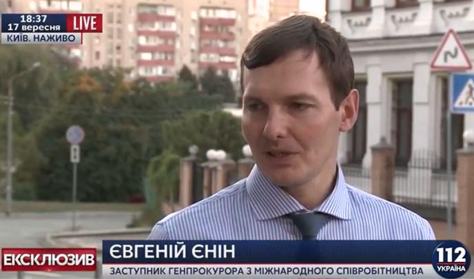 """Из Великобритании в Украину вот-вот экстрадируют """"пробного"""" подозреваемого. Онищенко приготовиться"""