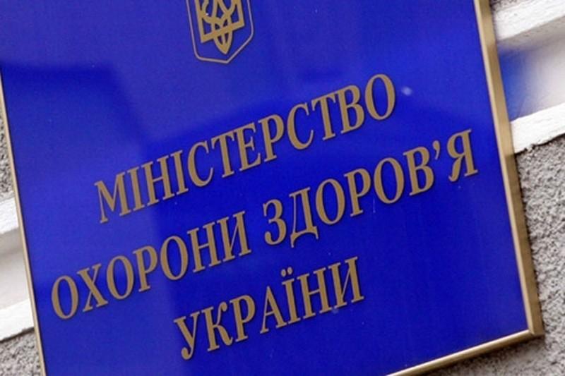 Минздрав получил грант на $35,8 млн от Глобального фонда