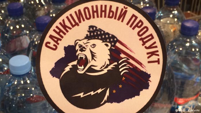 Две белорусские компании попали под украинские санкции