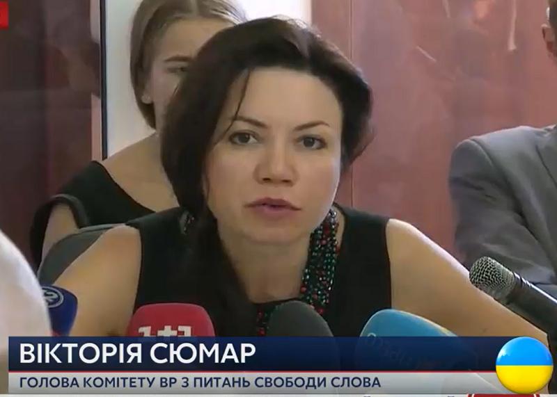 """В ВР аккредитованы """"журналисты"""", работающие на РФ, – Сюмар"""