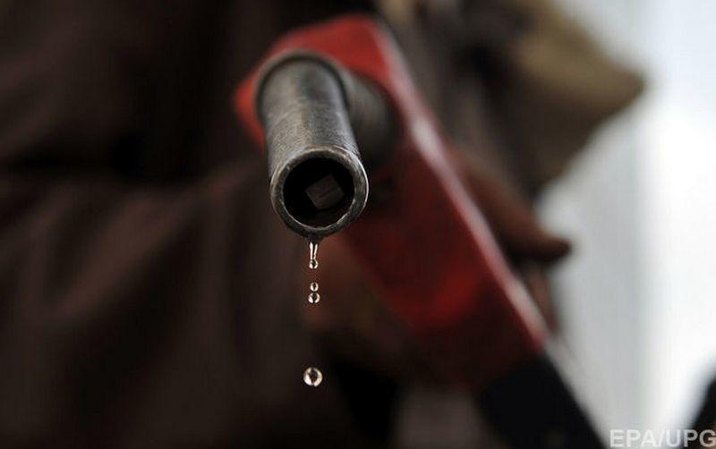 В Украине создано ГП «Украинская топливно-энергетическая компания». Будет торговать топливом