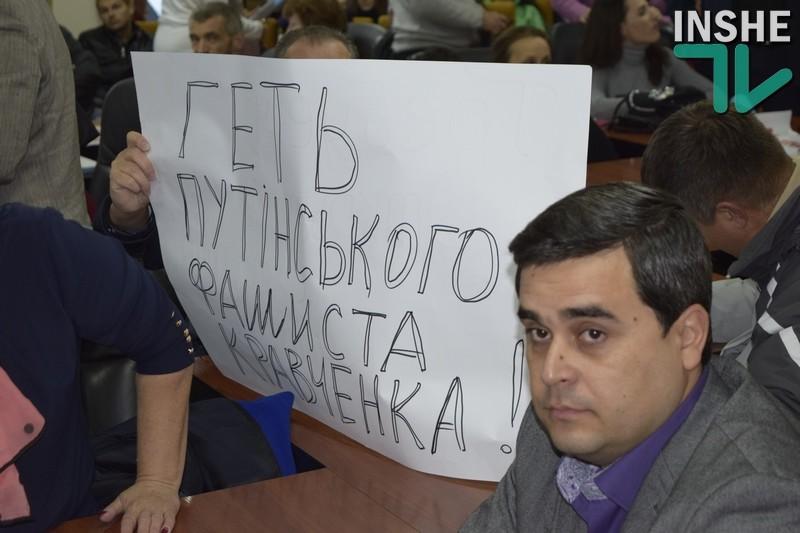Конкурсная комиссия избрала Артёма Свистуна руководителем Николаевского русдрама