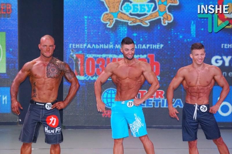Только «кубики»: в Николаеве проходит чемпионат по бодибилдингу и фитнесу Южного региона