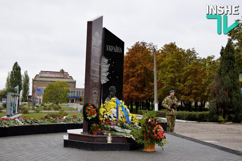 «У неба нет мертвых – на небе все живы»: Николаев отмечает День защитника Украины