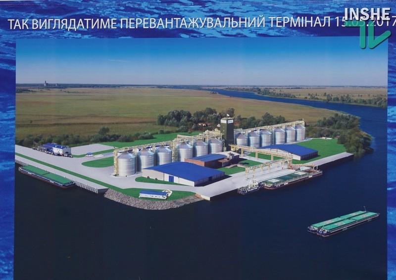 Юбилейный год – юбилейный проект. «НИБУЛОН» начал реализацию инвестиционного проекта в Голой Пристани